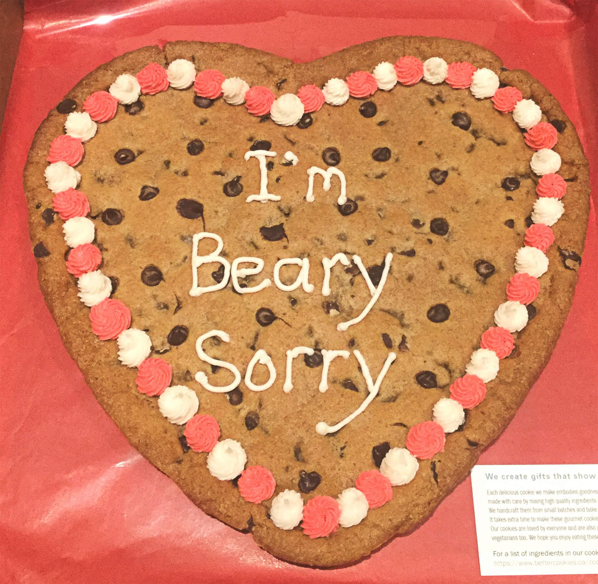 I'm Sorry Cookie gram