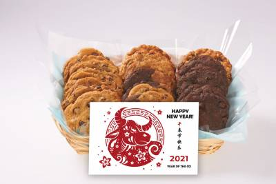 Happy New Year Gift Basket
